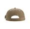 Back - 6545-Army Style Fashion Cap W/Frayed Bill