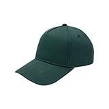 Poly Cotton Twill Cap