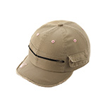 Army Style Fashion Cap W/Frayed Bill