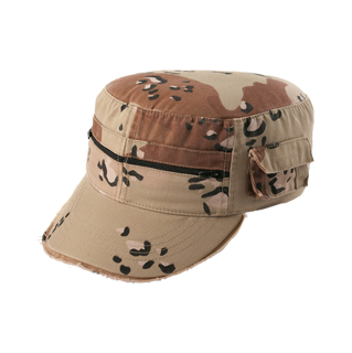 9034-Enzyme Washed Cotton Twill Army Cap