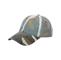 Main - 6854-Low Profile (Uns) Fashion Camo Cap