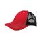 Main - 6892-Low Profile (Str) Mesh Cap