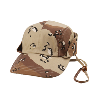 9019A-Camouflage Twill Fishing Cap W/Chin Cord
